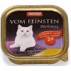 Animonda Vom Feinsten Wellness Tomaten-Lycopin 100 g