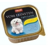 Animonda Vom Feinsten Light Lunch Pute + Käse 150 g