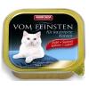 Animonda Vom Feinsten für kastrierte Katzen m. Pute + Salami 100 g