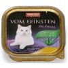 Animonda Vom Feinsten Wellness Aloe Vera 100 g