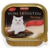 Animonda Vom Feinsten Terrine m. Rind+Erbsen 150 g
