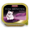 Animonda Vom Feinsten Kitten Lamm 100 g